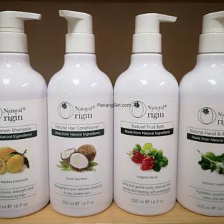 Natural Shampoo, Bath, Lotion Series